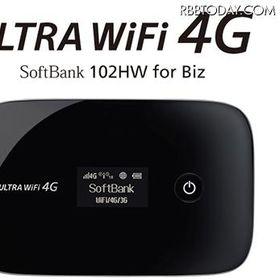Phát wifi 4G Softbank 102hw giá sỉ