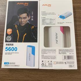 Pin dự phòng Arun 5600mAh giá sỉ