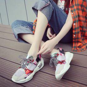 Giày bata cao cấp giá sỉ