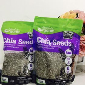 Hạt Chia Seeds Tím 1Kg - Hàng Xách Tay Chính Hãng Úc giá sỉ
