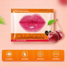 Nạ môi collagen giá sỉ