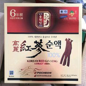 Nước hồng sâm Pochoen 100 30 gói Hàn Quốc giá sỉ