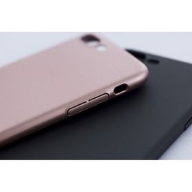 Ốp lưng Baseus Stylish iPhone 6 plus/ 6s plus nhựa cứng