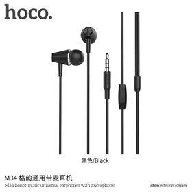 Tai Nghe Hoco M34 In-Ear - Tai Nghe Nhét Tai