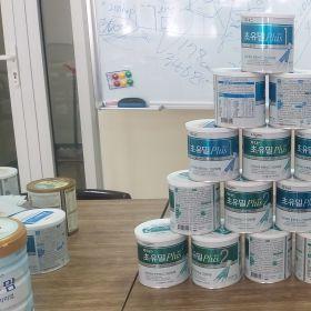 Sữa non ILDONG Hàn Quốc số 1 số 2 giá sỉ