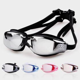 Kính bơi chống tia UV/chống mờ bảo vệ mắt 8008M giá sỉ