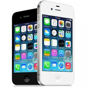 Điện thoại Iphone 4S - bộ nhớ 16G quốc tế