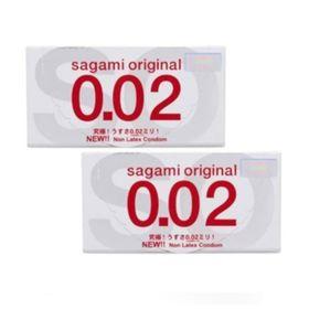 Bao Cao Su Sagami 002 siêu mỏng Hộp 2 cái giá sỉ