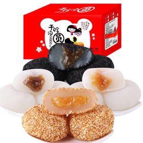 Bánh Mochi đài Loan thùng 2 kg giá sỉ