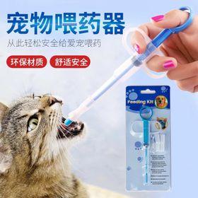 Dụng cụ cho chó mèo uống thuốc Feeding Kit giá sỉ