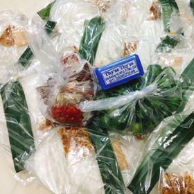 Bánh Tráng Hành Phi Muối Nhuyễn giá sỉ