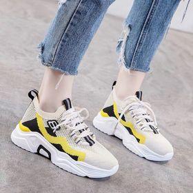 Giày bata cấp giá sỉ