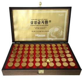 Viên Uống Bổ Não Hàn Quốc Hộp Gỗ 60 Viên ( An Cung Ngưu Hoàng Hoàn Hộp Gỗ 60 viên ) giá sỉ