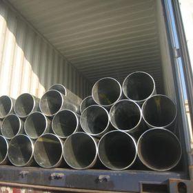 thép ống đúc phi 76 phi 73 phi 90 thép ống hàn đường kính 325 406 giá sỉ