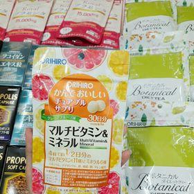 Viên uống bổ sung Vitamin Orihiro Nhật Bản giá sỉ