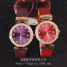 Đồng hồ nữ GUOU 8123 có lịch giá sỉ