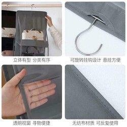 Túi treo đồ đa năng 6 ngăn tiện ích giá sỉ