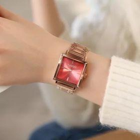 Đồng hồ nữ GUOU 8096 dây sắt giá sỉ