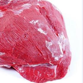 Thịt trâu ấn độ TOPSIDE ZUBIYA - NẠC ĐÙI - MÃ 41Z giá sỉ