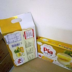Bánh pía Phúc An số 12 - Pía đậu xanh sầu riêng không có trứng giá sỉ