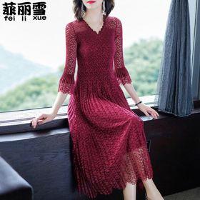 Đầm dập ly chân váy ren cao cấp giá sỉ