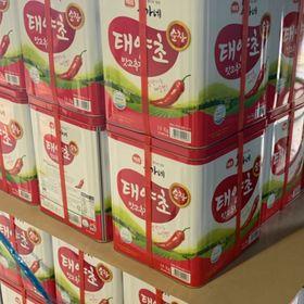 Tương Ớt Sajo Hàn Quốc 14kg giá sỉ