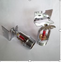 Đầu phun chữa cháy hướng ngang 68°CT-ZSTBS-20 Đồng GNVN giá sỉ