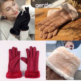 Găng tay nữ da lộncảm ứng điện thoạilót lông giá sỉ