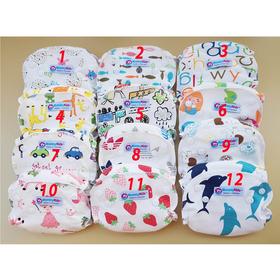 Bỉm vải mommykids free side chống hăm chống tràn cho bé từ 1-24 tháng tuổi giá sỉ