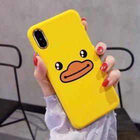 Ốp lưng iphone đẹp giá sỉ