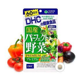 Viên uống DHC bổ sung rau củ quả giá sỉ