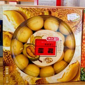 Bánh hộp Đài Loan dứa/sầu riêng giá sỉ