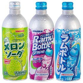 Soda SANGARIA Nhật - Giá hot giá sỉ