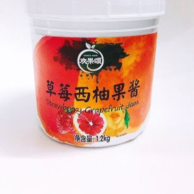 Mứt Cam Đào Dâu - Nguyên Liệu Trà Sữa Đài Loan giá sỉ
