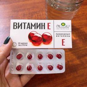 vitamin e đỏ của nga vỉ 20 viên giá sỉ