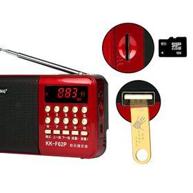 Máy nghe nhạc, mini MP3 FM radio kk-62 - tiuguidf894 giá sỉ