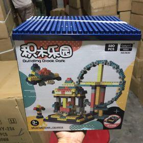 Bộ đồ chơi Lego 520 chi tiết giá sỉ