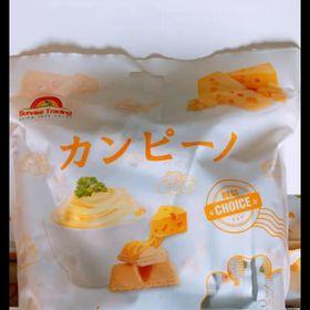 Bánh sữa chua pho mai giá sỉ