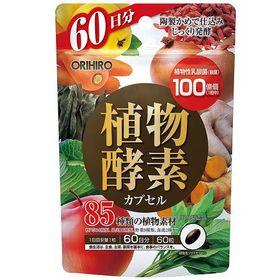 Enzyme thực vật Orihiro giá sỉ