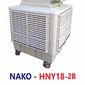 Máy Làm Mát Công Nghiệp NAKO HNY18-2B (họng 2 hướng) giá sỉ