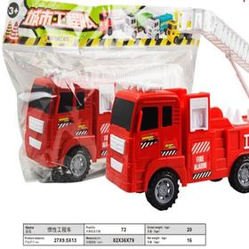 Xe chạy đà đồng giá xe cứu hỏa 326-60 giá sỉ