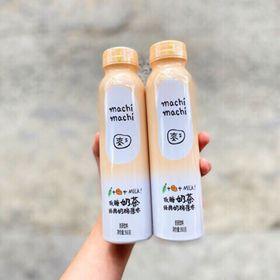 Trà sữa siêu cool giá sỉ