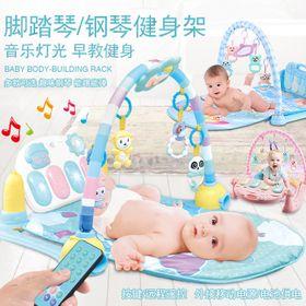 Thảm nằm em bé có nhạc giá sỉ
