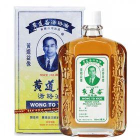 Dầu nóng Wong To Yick Hồng Kông giá sỉ