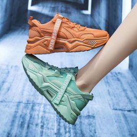 Giày thể thao nữ pha lưới giá sỉ