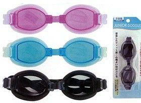 Kính bơi trẻ em Nhật Bản giá sỉ