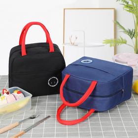 Túi giữ nhiệt cho hộp cơm văn phòng, Túi giữ nhiệt đựng đồ ăn Insulated Bag siêu nhẹ giá sỉ