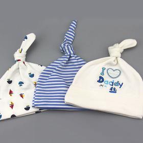 Mũ sơ sinh cho bé Momcare( set 3 chiếc) giá sỉ