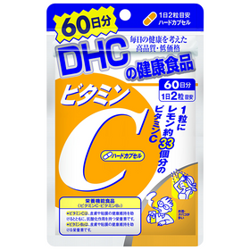 Viên uống Vitamin C DHC Nhật Bản gói 60 ngày giá sỉ