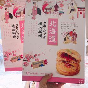 BÁNH TRUNG THU 3Q NGÀN LỚP TRỨNG MUỐI TAN CHẢY – Đài Loan. giá sỉ